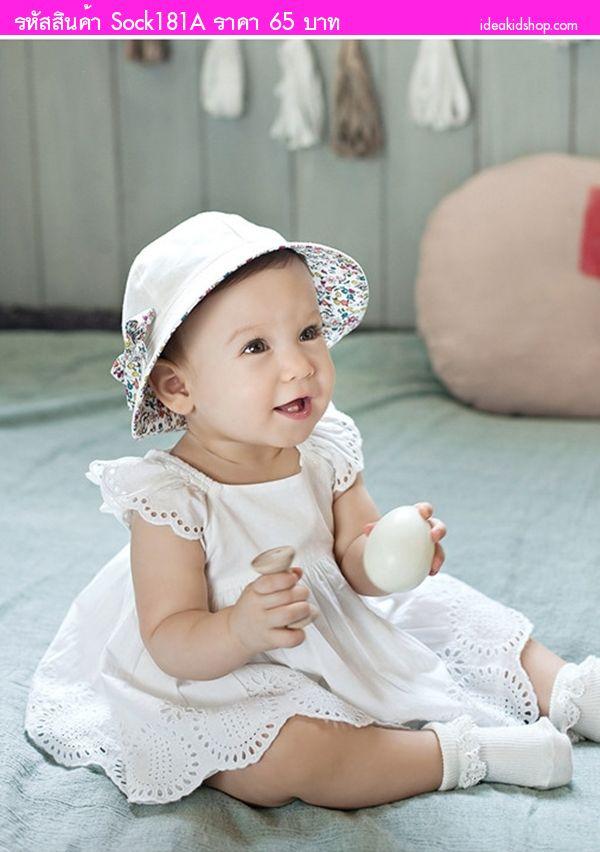 ถุงเท้าเด็กแต่งลายลูกไม้ สีขาวครีม