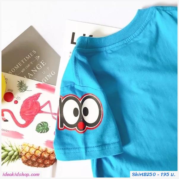 เสื้อยืดเด็กสุดฮิต Doraemon สีฟ้า