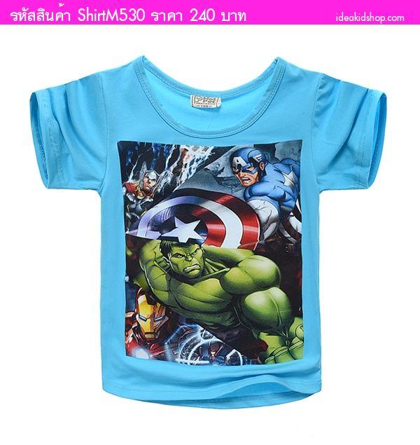เสื้อยืดเด็ก The Avengers สีฟ้า
