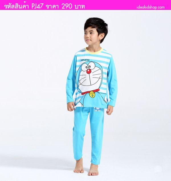 ชุดนอนเด็กลาย Doraemon สีฟ้า