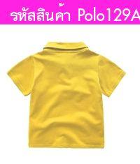 เสื้อโปโลสุดฮอตลาย ice-cream สีเหลือง