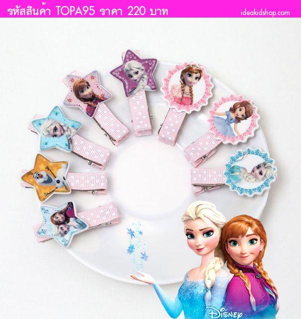 กิ๊บติดผมเจ้าหญิง Frozen and Sofia (แพค 8 คู่)
