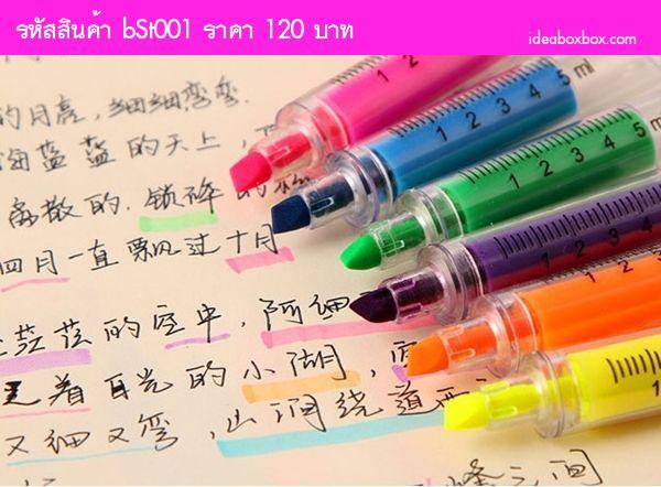 ปากกาเน้นข้อความ highlight เข็มฉีดยา (มี 6 สี)