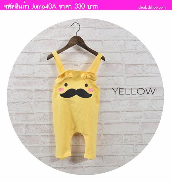 เอี๊ยมเด็กสุดชิคแบบผูก ลุงหนวด สีเหลือง