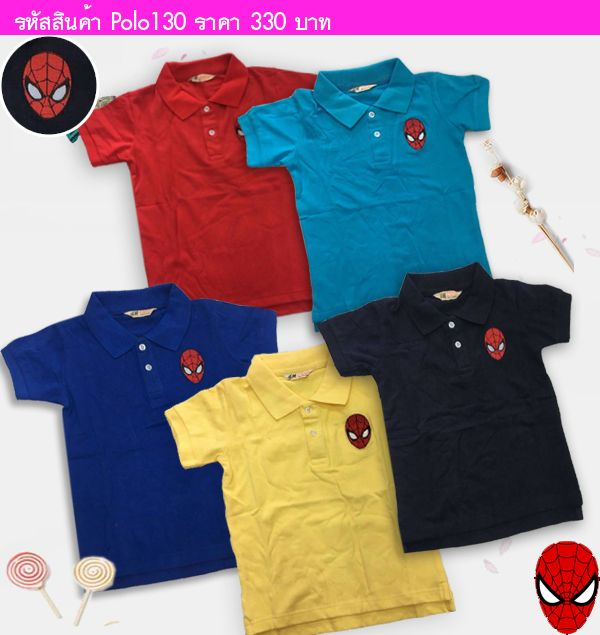 เสื้อโปโลแฟชั่นสุดเท่ลาย Spider man สีฟ้า
