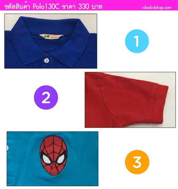 เสื้อโปโลแฟชั่นสุดเท่ลาย Spider man สีน้ำเงิน