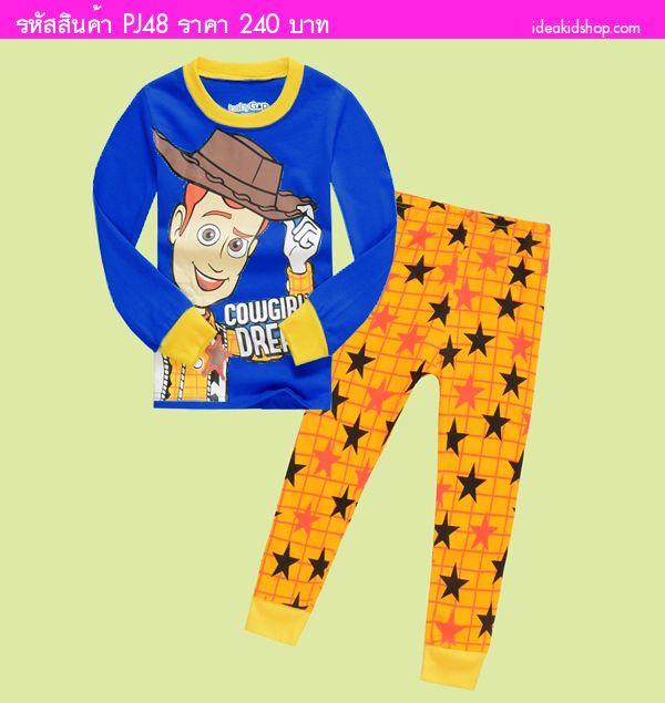 ชุดนอนเด็กนายอำเภอ Woody โทนสีเหลืองน้ำเงิน