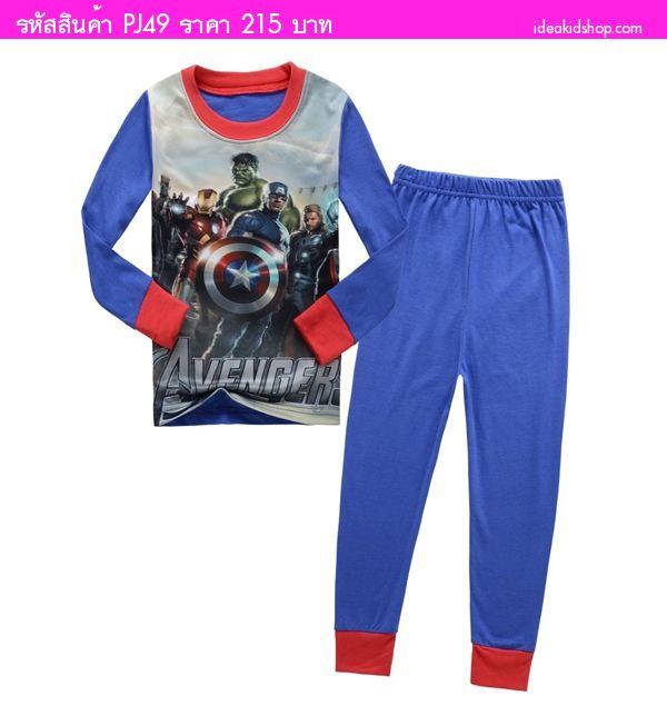 ชุดนอนเด็ก The Avengers สีน้ำเงิน