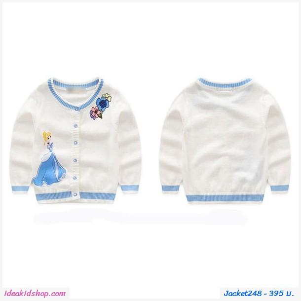 แจ็คเก็ตไหมพรม Cinderella Princess โทนสีขาวฟ้า
