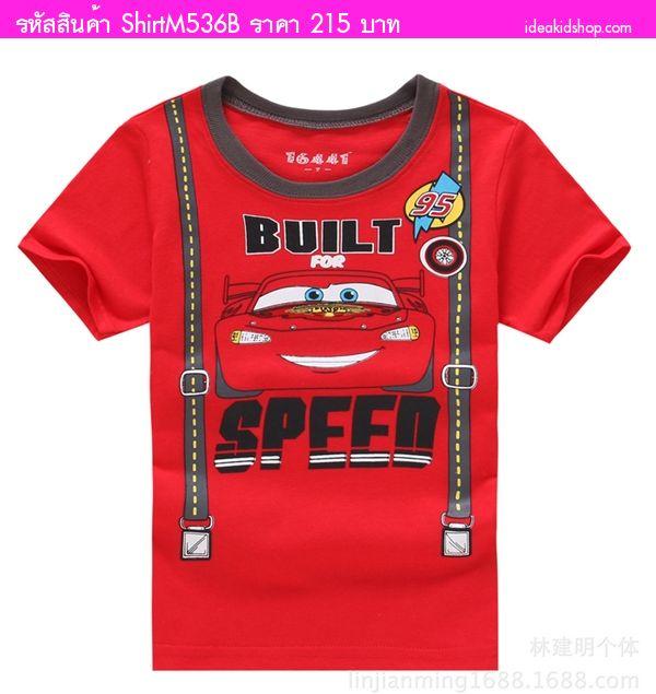 เสื้อยืดเด็ก McQueen Built For Speed สีแดง