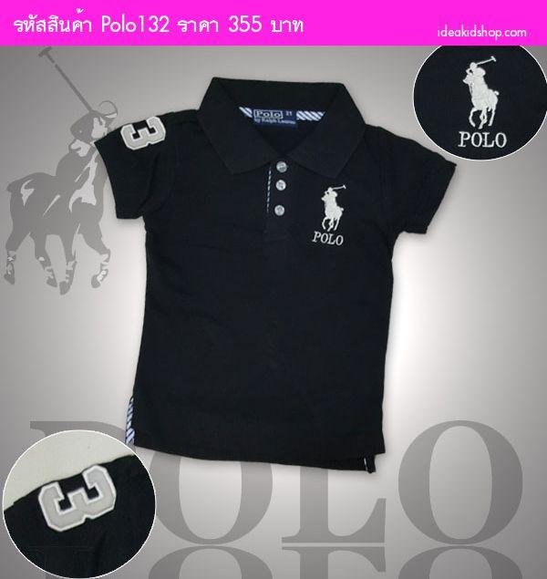 เสื้อยืดคอปกสุดฮิต Polo สีกรมดำ