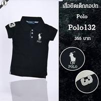 เสื้อยืดคอปกสุดฮิต-Polo-สีกรมดำ