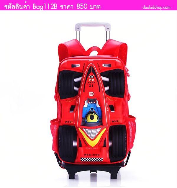 กระเป๋าล้อลาก ทรงรถแข่ง สีแดง