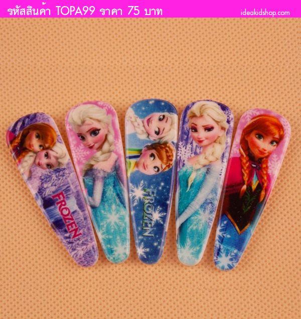 กิ๊บคุณหนู เจ้าหญิง Frozen Elsa Anna (แพค 5 คู่)