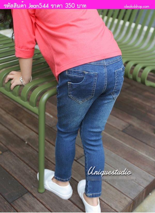 กางเกงยีนส์ขายาวสุดเรียบเก๋