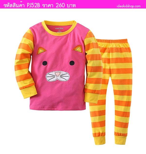 ชุดนอนเด็ก ชุด Animal แมวน้อย ลายทาง โทนสีชมพูส้ม