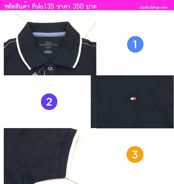 เสื้อโปโลคอปก Tommy Hilfiger สีกรมดำ
