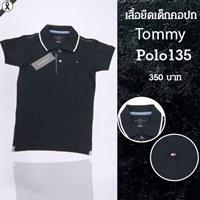 เสื้อโปโลคอปก-Tommy-Hilfiger-สีกรมดำ