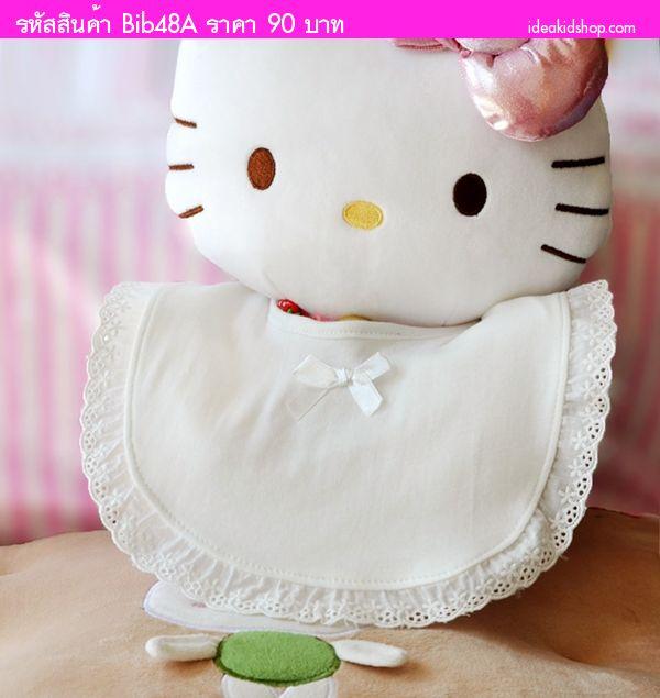ผ้ากันเปื้อนติดโบว์ตุ๊กตาตัวน้อย สีขาว
