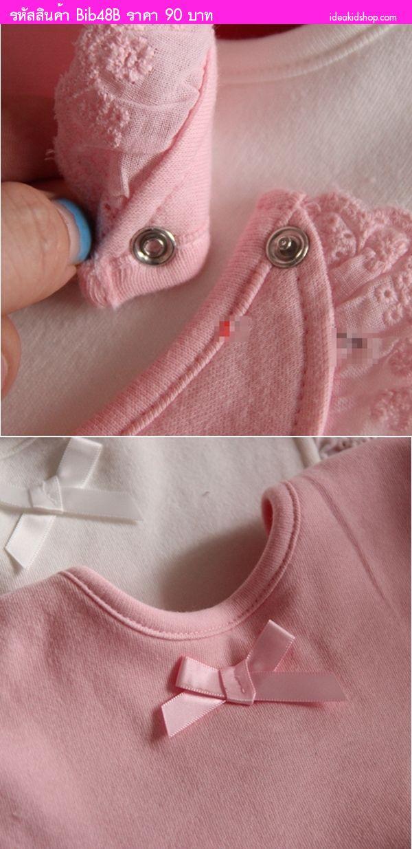 ผ้ากันเปื้อนติดโบว์ตุ๊กตาตัวน้อย สีชมพู