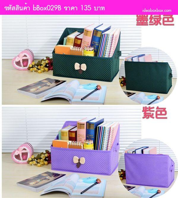 กล่องผ้าใส่ของอเนกประสงค์ติดโบว์ ลายจุด สีชมพู