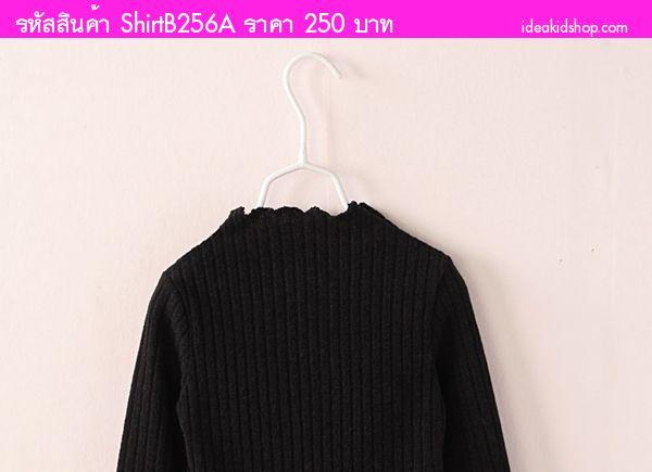 เสื้อแขนยาวคอเต่าแต่งรอยหยัก สีดำ