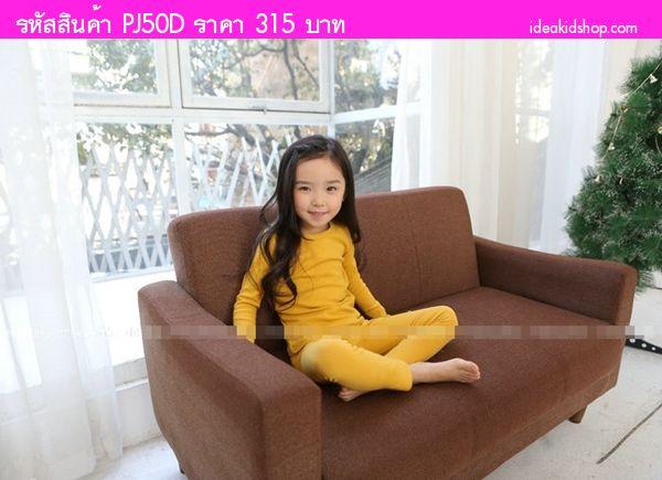 ชุดนอนเด็ก Super Casual สีเหลืองอ่อน