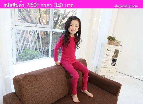 ชุดนอนเด็ก Super Casual สีชมพูเข้ม