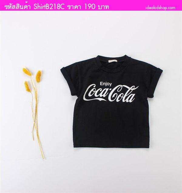 เสื้อยืดเด็ก Enjoy Coca Cola สีดำ