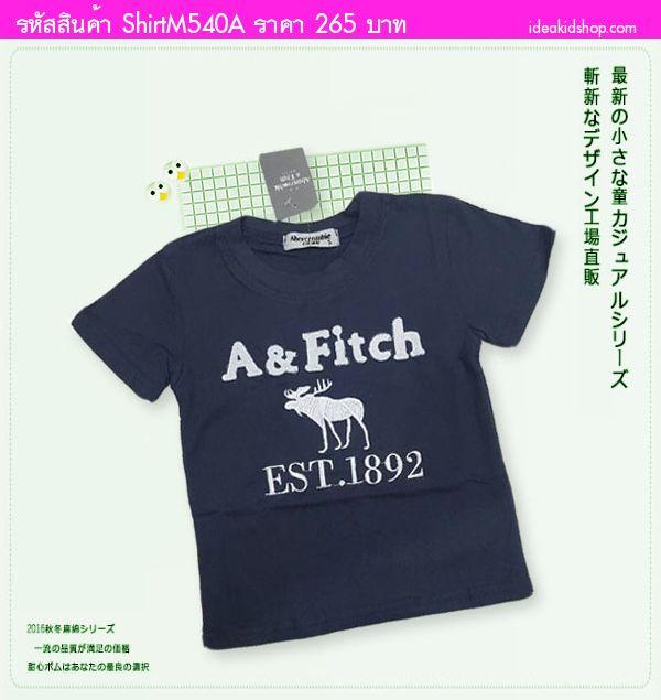 เสื้อยืดเด็ก Abercrombie Fitch 1892 สีกรม