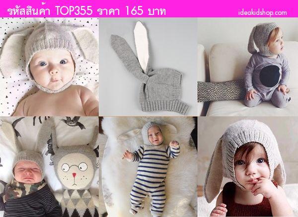 หมวกไหมพรมกันหนาว กระต่ายน้อยบันนี่ สีเทา