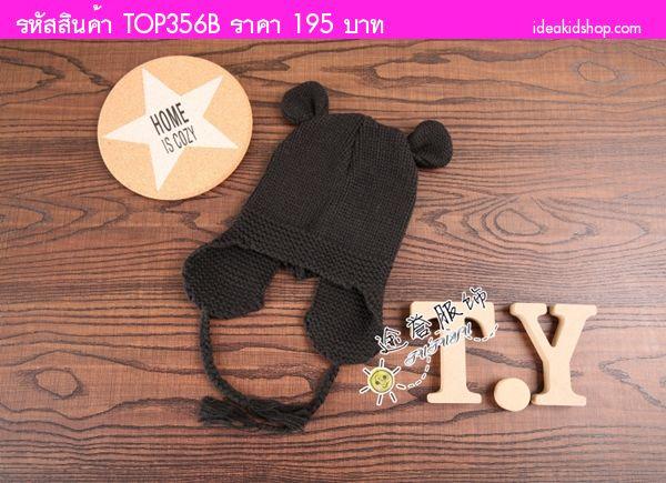 หมวกไหมพรมเชือกผูกแบบเปียแต่งหูหนูน้อย สีดำ