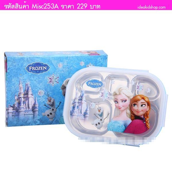 กล่องข้าว 5 หลุม Lunch Box ลาย Frozen