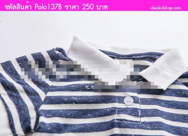 เสื้อยืดคอปกแต่งสไตล์เซอ ลายทาง สีกรม