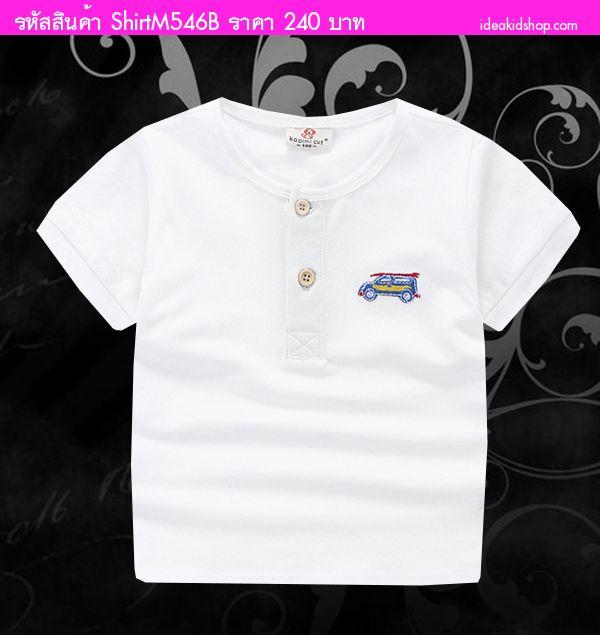 เสื้อยืดเด็กเท่เท่ ซุปเปอร์คาร์ สีขาว