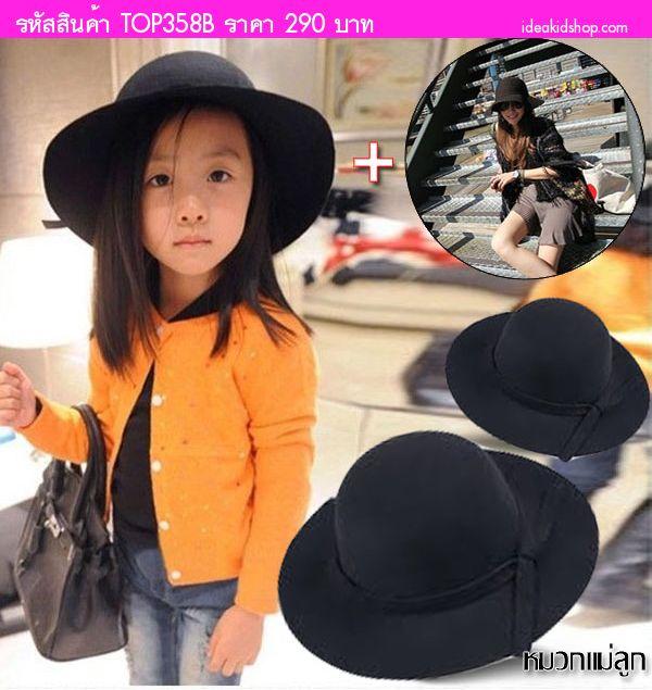 หมวกเด็กปีกกว้าง British Style สีดำ(ได้2ใบ)