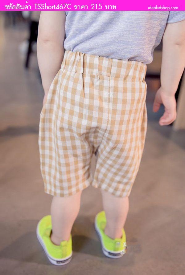 กางเกงขาสั้นหนูน้อย ลายสก็อต สีน้ำตาล
