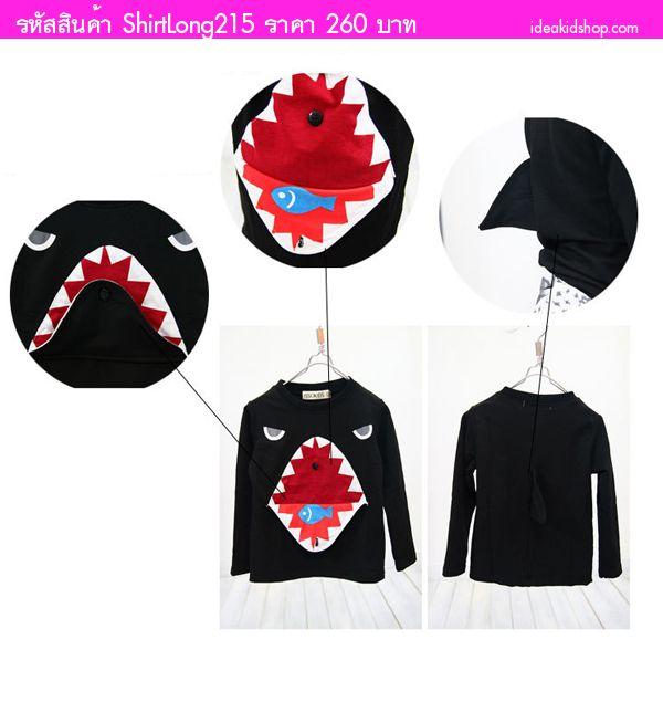 เสื้อแขนยาวปลาฉลาม Sharks Black boys สีดำ