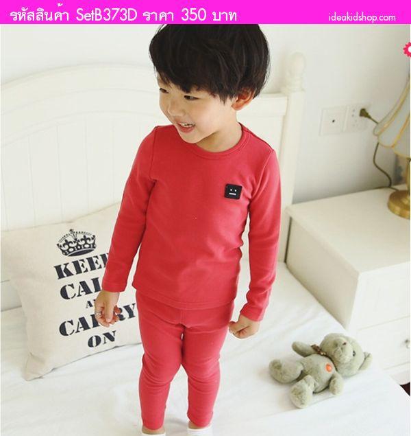 ชุดเสื้อกางเกง หรือ ชุดนอนเด็ก IM Sweet สีแดง