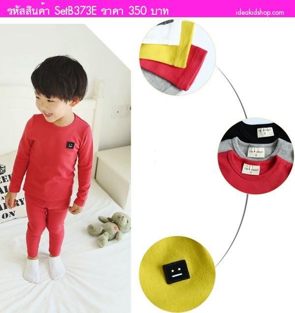ชุดเสื้อกางเกง หรือ ชุดนอนเด็ก IM Sweet สีเหลือง