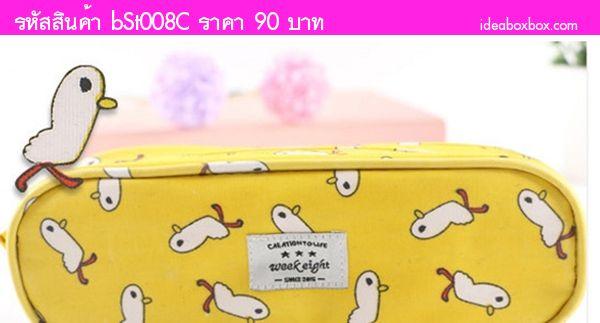กระเป๋าใส่ดินสอ Multi Functional Stationery เหลือง