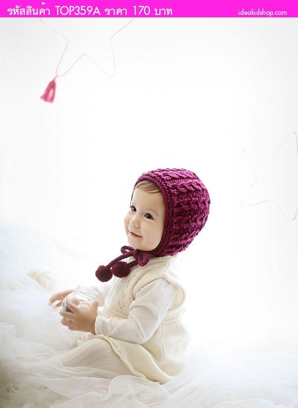 หมวกไหมพรมเชือกผูกตุ้งติ้ง สีม่วง