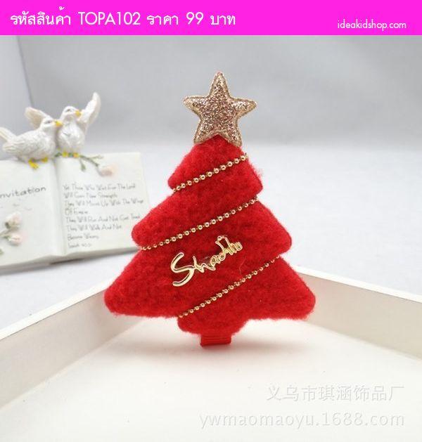 กิ๊บติดผม ลาย XMas Santa And Red Tree(แพค 3 ตัว)
