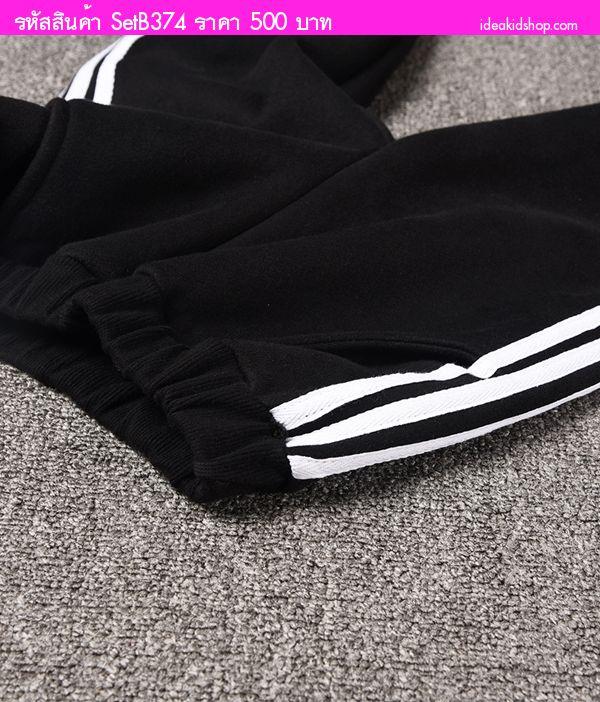 ชุดเสื้อกางเกงกันหนาว แถบสามเส้น มีฮูด สีดำ