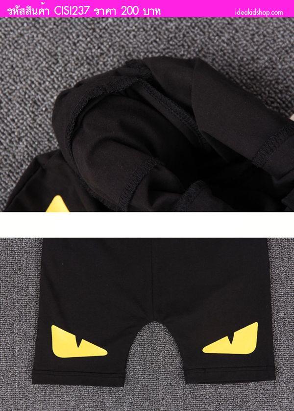 กางเกงขาสั้นเด็ก ดวงตา MONSTER สีดำ