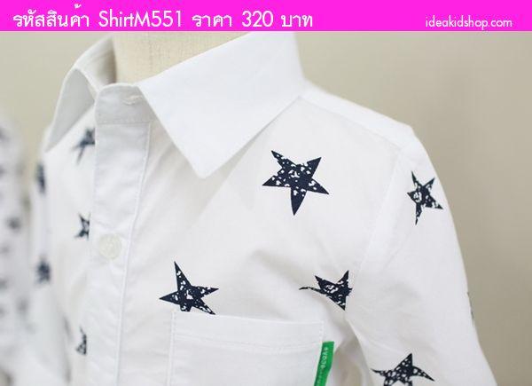 เสื้อเชิ้ตแขนยาวลายดาว สีขาว