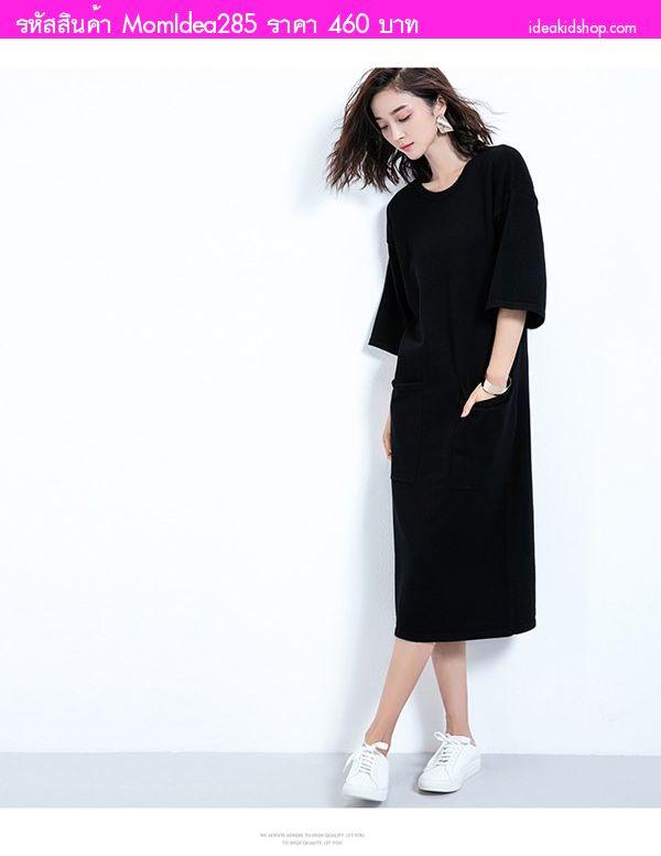 เดรส Lady Black สีดำ