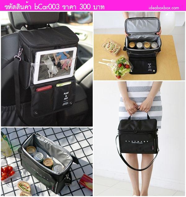 กระเป๋าเก็บอุณหภูมิท้ายเบาะ picnic bag สีดำ