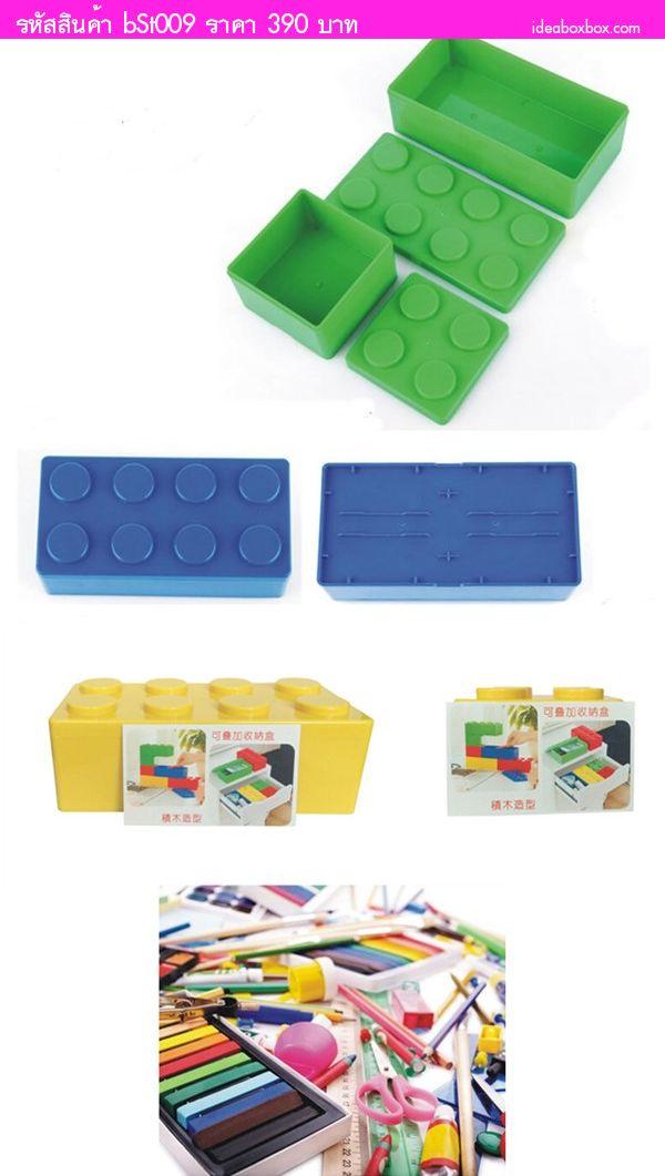 กล่องใส่  LEGO ซองใส่เอกสาร Totoro(แพค 8 ชิ้น)