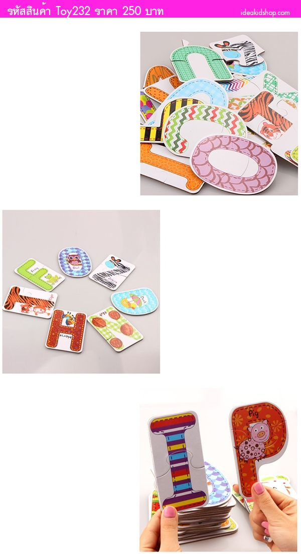 Jollybaby 26 letter puzzle A-Z